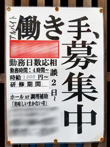Chu4_225x300.jpg
