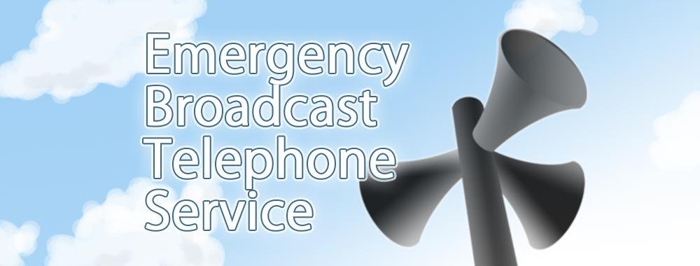 EmergBroadcastPhoneService_1000x380.jpg