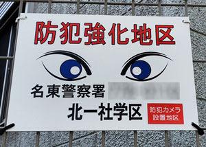 Eyes3_300x214.jpg