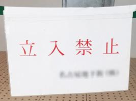Kinshi_2_267x200.jpg