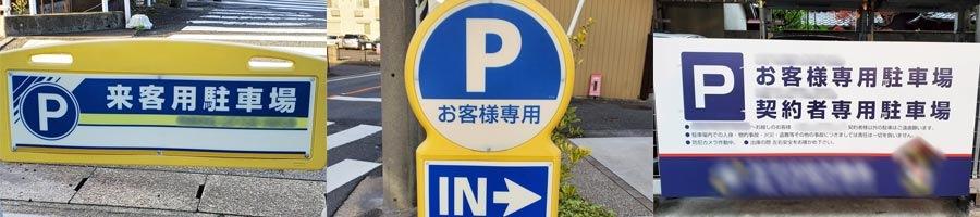Senyo_900x200.jpg