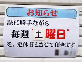 Teikyu_266x200.jpg