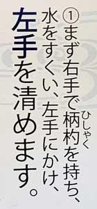 Temizu2_140x300.jpg