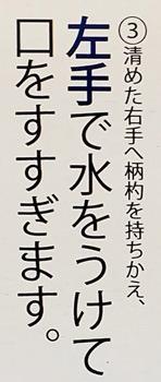 Temizu4_148x350.jpg