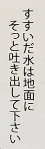 Temizu5_92x300.jpg