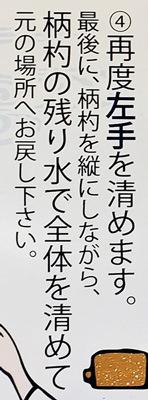 Temizu6_148x400.jpg