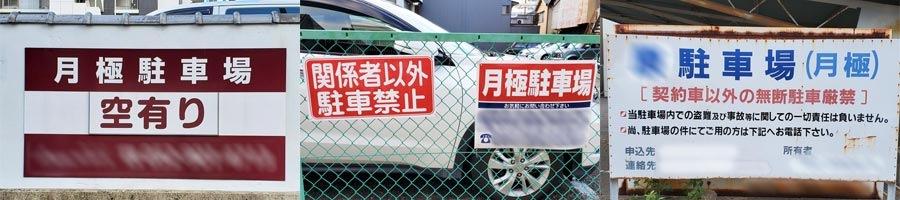 Tsukigime_900x200.jpg