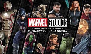 Marvel_300x180.jpg