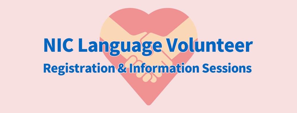 img_volunteers_001.jpg
