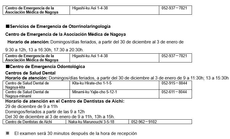 clinics_holidays2.jpg