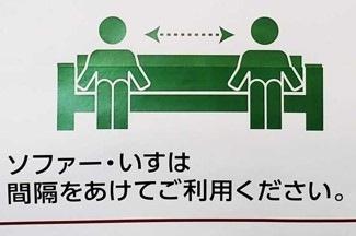 keep distance4.jpg