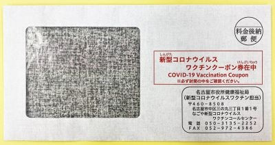 Envelope1.jpg