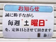 NC_kanban_makotoni.jpg