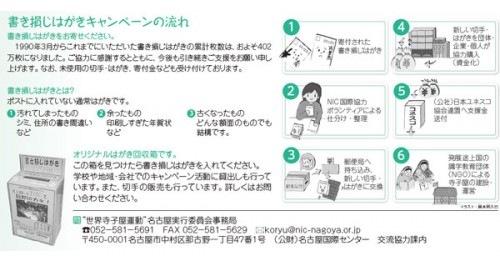 terakoya-500x271.jpg