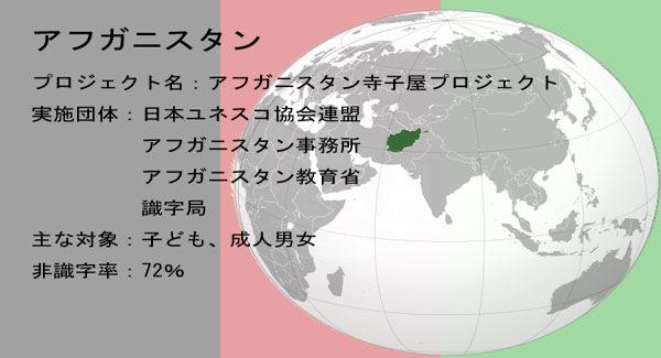 terakoya1-21.jpg
