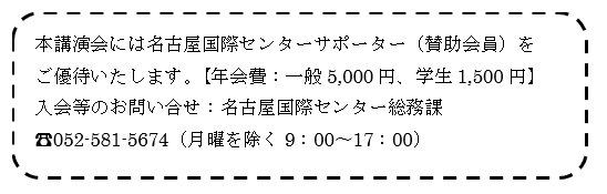 20200229_supporter.jpg