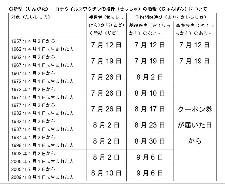 日本語画像.png