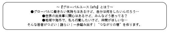 gycafe2_lead.jpg