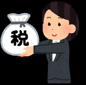 money_nouzei_woman.pngのサムネイル画像