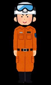 job_syouboushi_orange.png