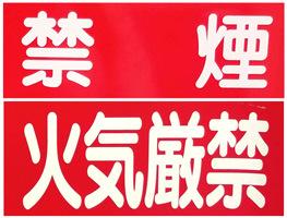 Kinshi_1_263x200.jpg