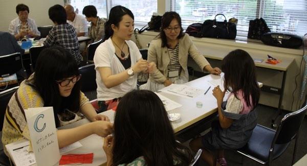 夏休み日本語教室.jpg