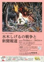 MizukiPress_600x849.jpg